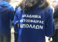 Apollon: The registrations of the volleyball academy