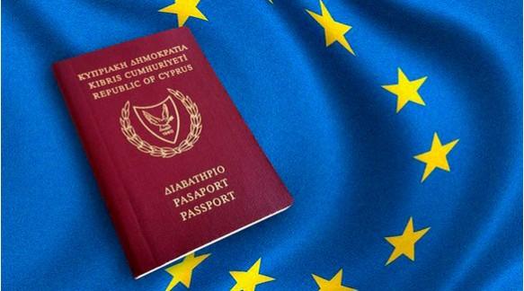 Гражданство Кипра за 6 месяцев через инвестиции