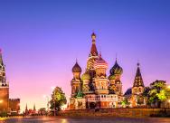 Moscow International Emigration & Luxury Property Expo 2018